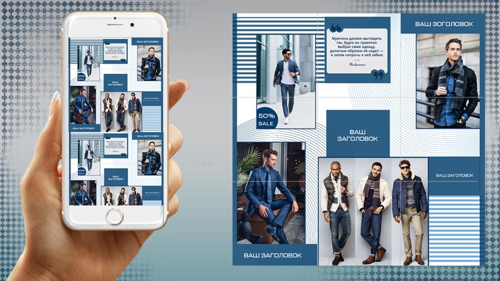 Оформление бизнес профиля Инстаграм. Примеры дизайна ленты