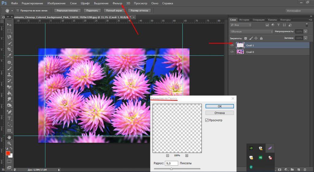Как создать рамки для изображений в программе Photoshop.