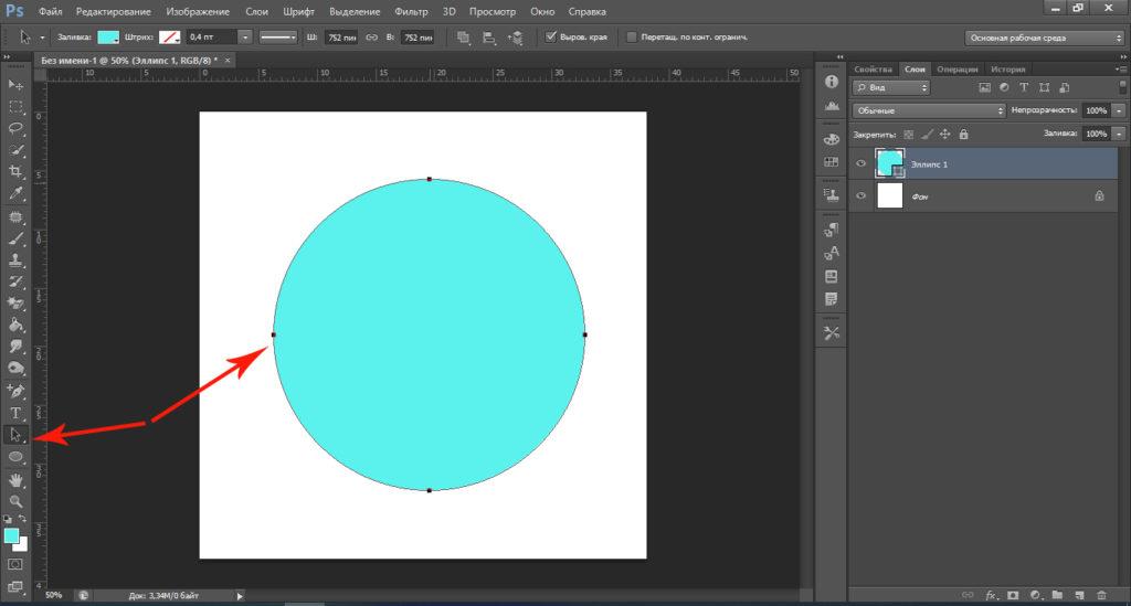 Создаем эффекты для текста в программе Photoshop cs6.