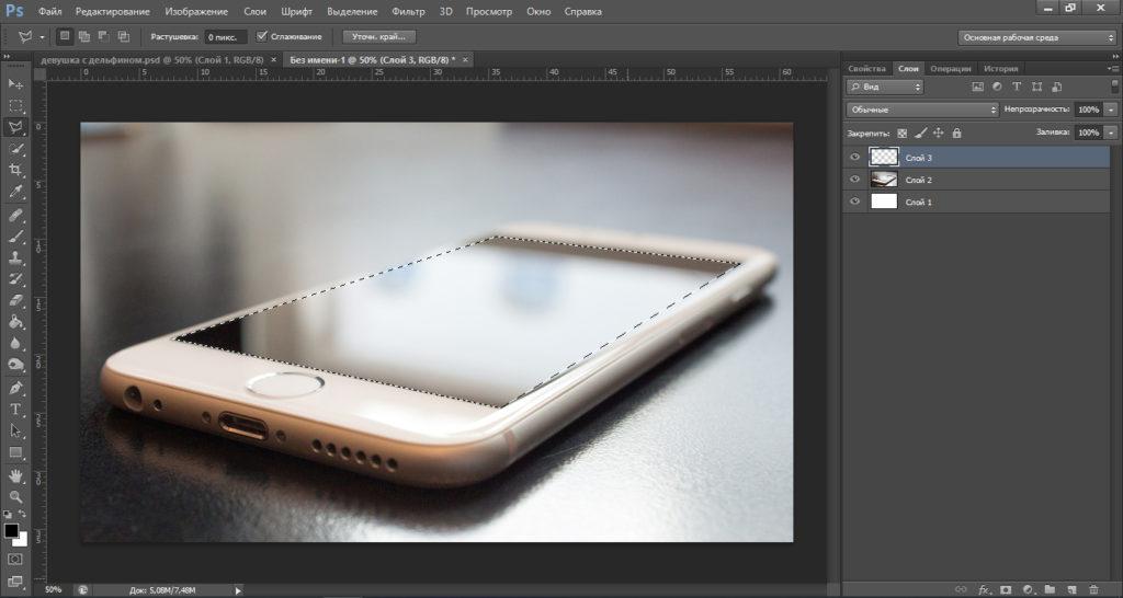 Как создать 3-D эффект всплывающего окна в программе Photoshop