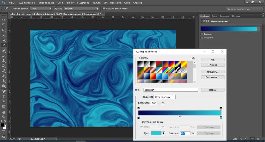 Как Как создать текстуры с эффектом мраморности в программе Photoshop