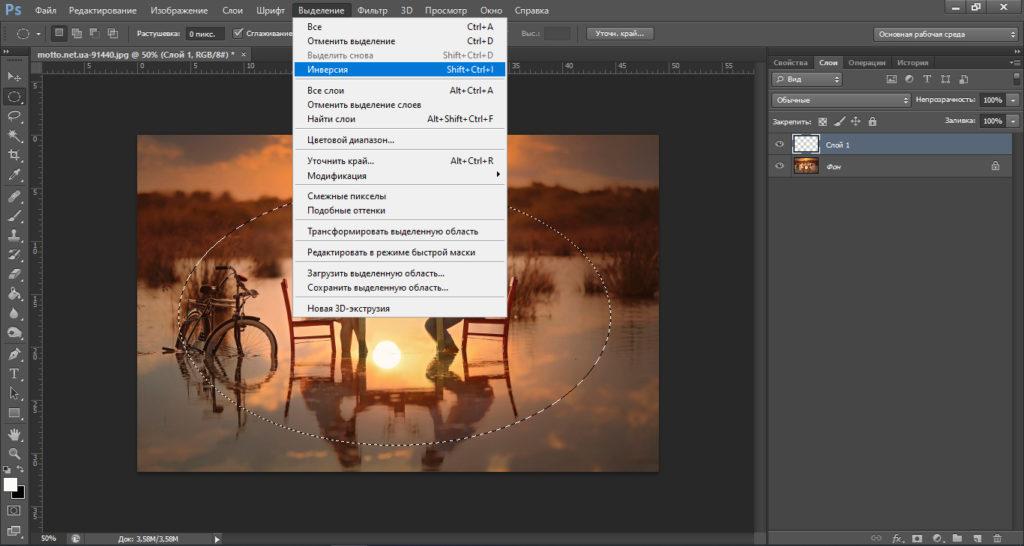 Способы создания рамочек для фотографий. Часть 1. Советы дизайнера.