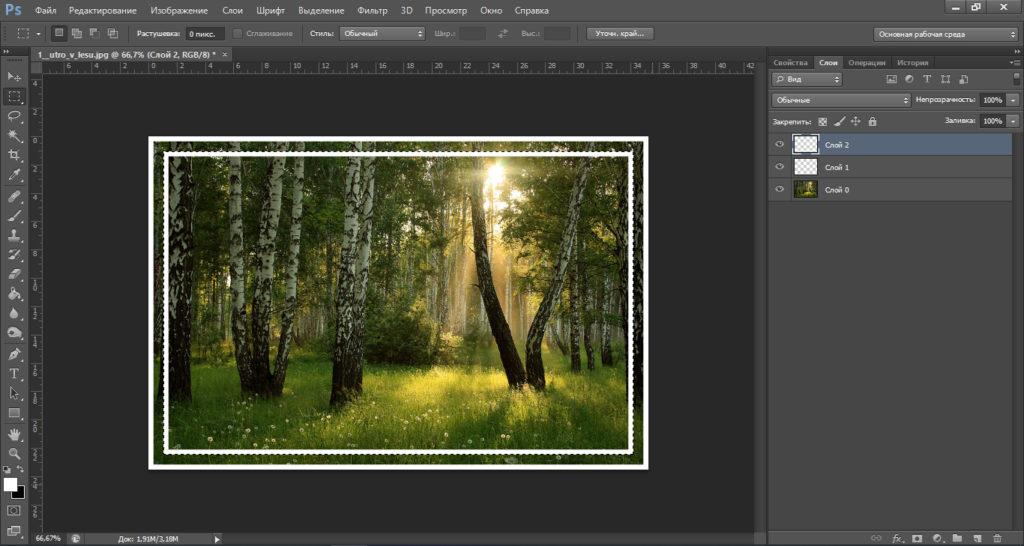Способы создания рамочек для фотографий. Часть 2. Советы дизайнера.
